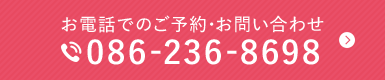 086-236-8698